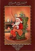 karte-weihnachtsmann3