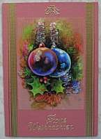 karte-weihnachten-281107-3